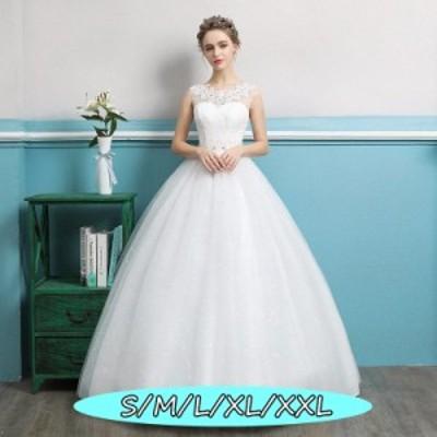 ウェディングドレス 結婚式ワンピース 大人エレガント 優雅 マキシドレス ノースリーブ フォーマルドレス 着痩せ ホワイト色
