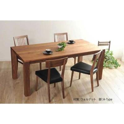ダイニングテーブル 単品 テーブル 食卓テーブル オーク ウォールナット ブラックチェリー おしゃれ 人気