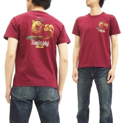 サンサーフ Tシャツ SUN SURF 半袖Tシャツ PINE'S UP by マスクドマーベル 東洋エンタープライズ SS77688 ワイン 新品