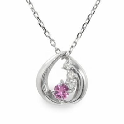 ペンダント トップ ピンクサファイア ネックレス 誕生石 プラチナ ダイヤモンド カラーストーン ペンダント チャーム レディース