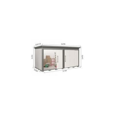 物置 屋外 おしゃれ ヨドコウ DZB/ヨド蔵MD DZB-5122HE 物置 一般型   『断熱タイプの屋外用 中型・大型物置』 サンドグレージュ
