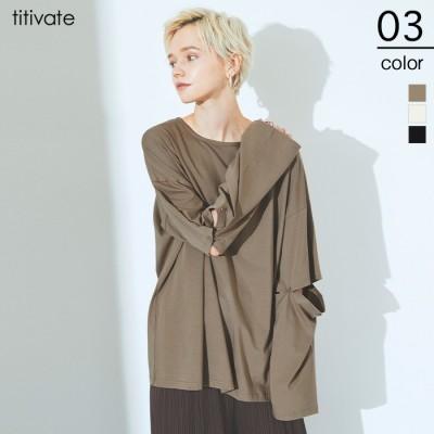 titivate マルチwayプルオーバー/取り外し可能な袖デザインがマルチwayで着用できる/トップス/レディース/カットソー/長袖/半袖/ラウンドネック/ボタン/オーバーサイズ/シンプル ブラック フリー レディース
