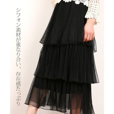 「cawaii french」スカート ティアードスカート ロングスカート チュール プリーツ ウエストゴム ブラック オフホワイト