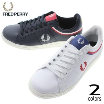 フレッドペリー FRED PERRY スニーカー B721 ティップド カラー レザー B8421 ホワイト/ウィンターレッド(200) ネイビー/スノーホワイト(608)