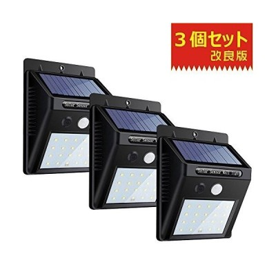 LEDソーラーライト 人感センサー式 玄関灯 防犯 屋外照明 壁掛け式 20ledライト 3つの知能モード 両面テープ付き 省エネ  3個セット