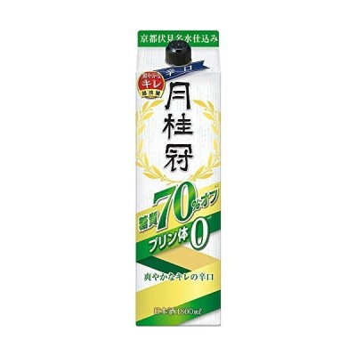 月桂冠 糖質70% オフ・プリン体ゼロパック 日本酒 京都府 1800ml