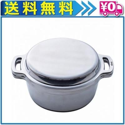 HALムスイ KING無水鍋(R)18 両手鍋 18cm 無水調理 1鍋8役 日本製 600032