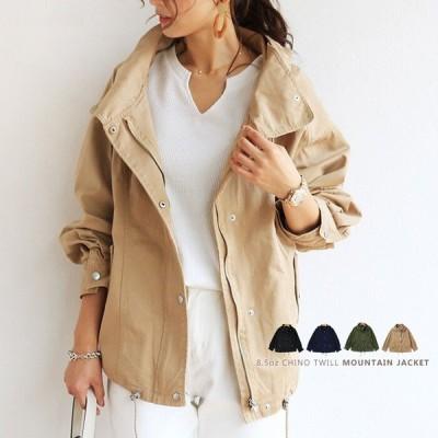 ジャケット レディース マウンテンパーカー スプリングジャケット 女性 アウター ジャケット 春物 春コート スプリングコート 春ジャケット 送料無料