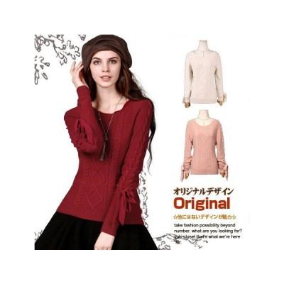 セーター オリジナルデザイン 飾り編みがアクセント ウール100%可愛いクルーネックセーター 変形 無地 長袖 蝶結び リボン