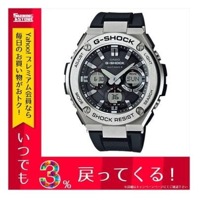 腕時計 メンズ腕時計 カシオ CASIO Gショック G-SHOCK メンズ 腕時計 GST-W110-1AJF 国内正規 ブラック