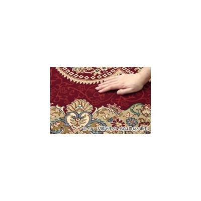 トルコ製 ウィルトン織り カーペット 『ベルミラ RUG』 ワイン 約200×250cm[13]