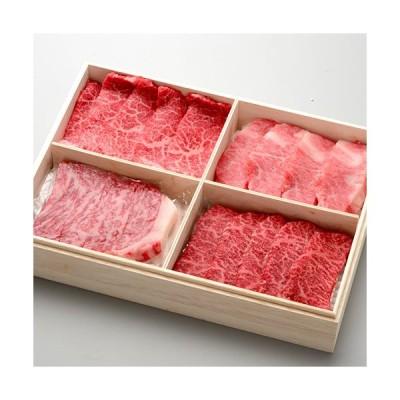 米沢牛 新生活応援 2021送料無料 お肉 高級 ギフト プレゼントまとめ 買い 贈答用 米沢牛懐石 贅沢4種盛り
