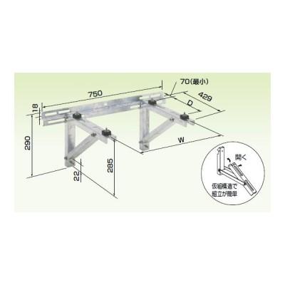 オーケー器材 K-KTZ5G2 壁面置台 ブラケットタイプ (旧品番K-KTZ5EA2)[▲]