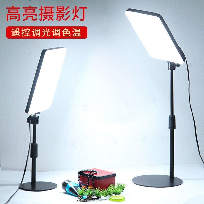 LED攝影燈珠寶直播補光燈桌面小型靜物拍攝美食拍照錄視頻打光燈