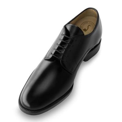 7cm up シークレットシューズ マスアルトス Orland 黒色 23.4-27.9cm イタリア製100%ハンドメイド コードバン革製