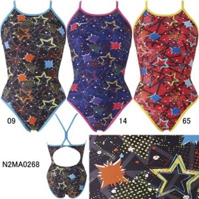 ミズノ(MIZUNO)女性用トレーニング水着 Ri Rikako Ikee Collection エクサスーツウイメンズミディアムカット N2MA0268
