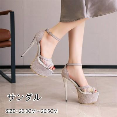 アンクルストラップ サンダル 厚底 レディース 結婚式 キャバ 靴 美脚サンダル ハイヒール ピンヒール サンダル 歩きやすい シューズ 30代 40代