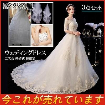 ベールウェディングドレス結婚式二次会花嫁披露宴衣装3点セットレーススレンダーロングドレスストール大きいサイズ