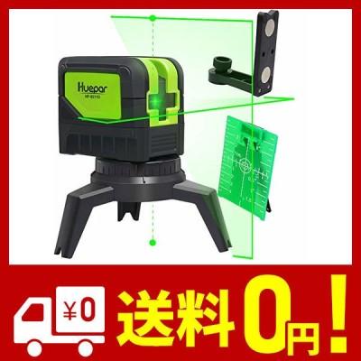 Huepar 2ライン グリーン レーザー墨出し器 2ポイント 緑色 クロスラインレーザー 自動水平調整機能 高輝度 ライン出射角110°&180°
