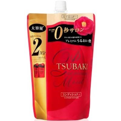 TSUBAKI(ツバキ) プレミアムモイスト ヘアコンディショナー 詰替用 660mL