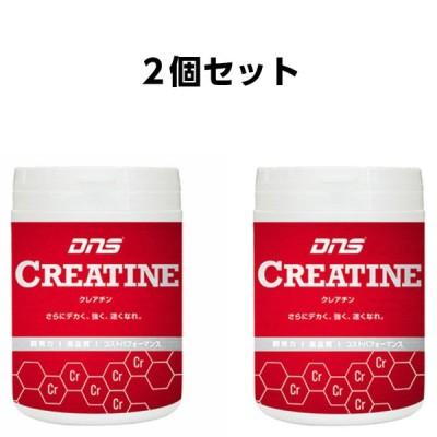 2個 DNS クレアチン ディーエヌエス 300g 2個セット