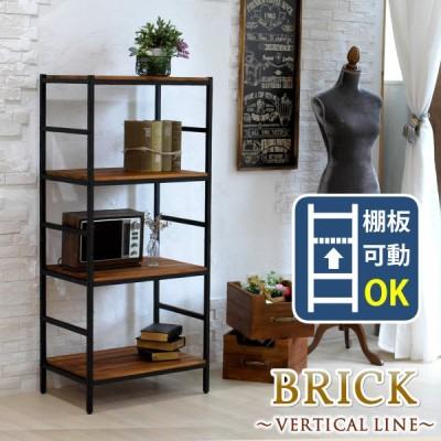 ブリックラックシリーズ 4段タイプ 60×40×135 PRU-6040135  PRU-6040135 木製 追加棚 ラック フリーラック ディスプレイ棚
