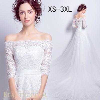贅沢ウェディングドレス、二次会、ロングドレス、ウエディングドレス、プリンセス、エレガント、露背、透し彫レース、トレーンラインhs2349