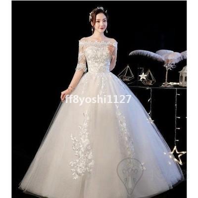 ウェディングドレス結婚式二次会ホワイト花嫁ウェディングプリンセスドレス白ドレスロングドレス披露宴編み上げ