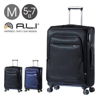 アジアラゲージ スーツケース 69L 58.5cm 4.3kg ALK-7020-24 A.L.I ソフト キャリーバッグ キャリーケース フロントオープン 拡張 TSAロック搭載