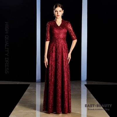 ロングドレス / 演奏会用ドレス 舞台衣装 高級パーティードレス / 袖付きロングドレス dr-a1916