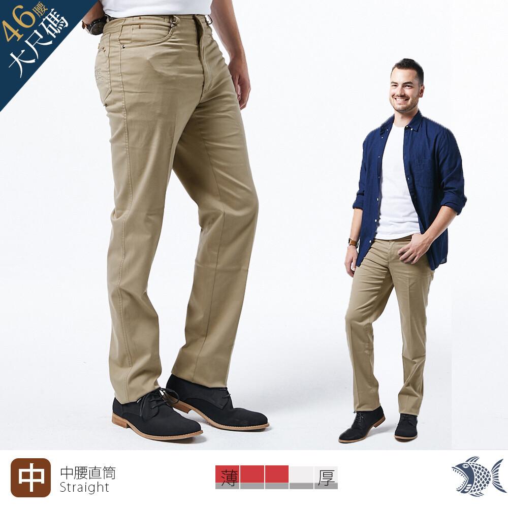 nst jeans男休閒褲 中腰直筒 杜邦彈性纖維 卡其杏色 5786 特大小腰27-46腰