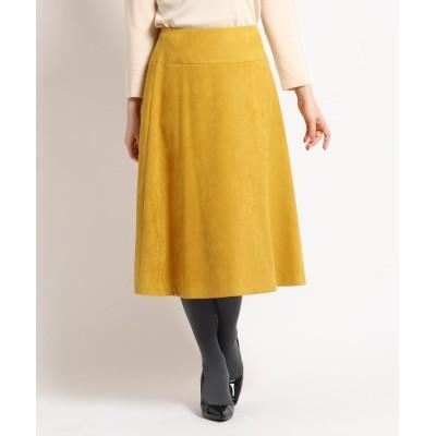 SunaUna(スーナウーナ) フェイクスウェードフレアスカート