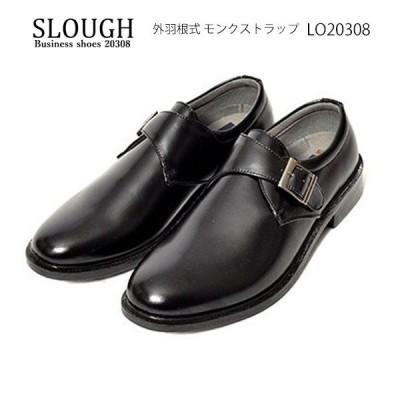 SLOUGH スラウ 外羽根式 モンクストラップ メンズ ビジネスシューズ  LO20308