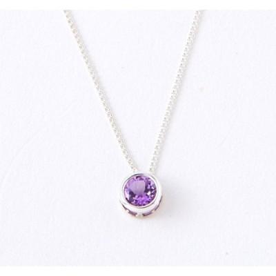 2月 天然石 アメジスト 0.5ct(カラット) 誕生石 ネックレス シルバー 925 プレゼント(贈り物)としても最適!