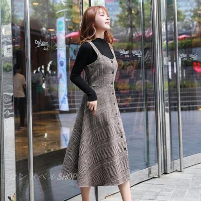 レディース 30代40代 秋冬 ラシャスカート サロペット オーバーオール ロング丈 ジャンパースカート チェック柄 ゆったり Aライン キャミ 大人 上品