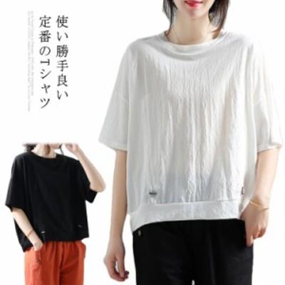 Tシャツ レディース 半袖Tシャツ 半袖 シンプルTシャツ 大きい ラウンドネック 鎖骨見せ 無地 定番 万能アイテム シンプル キレイめ お洒