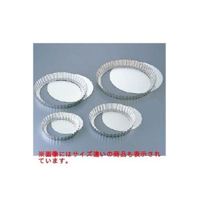 硬質アルミタルト 16cm(SN5440)/業務用/新品