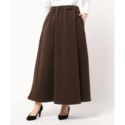 スカート 毛布のような肌触り裏起毛フレアロングスカート
