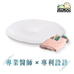MIMOS 3D自然頭型嬰兒枕 S 【枕頭+蜜桃粉枕套】( 0-10個月適用 )