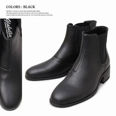 サイドゴアブーツ ブーツ メンズシューズ 紳士靴 メンズファッション 靴 ヒールアップ サイドゴア ショートブーツ チェルシーブーツ