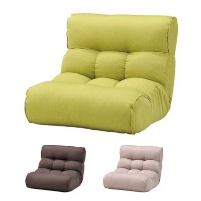 ソファ座椅子 ピグレット2ndセレクト 座椅子 ソファ リクライニングチェア フロアチェア 超多段階 1P 一人掛け 代引不可