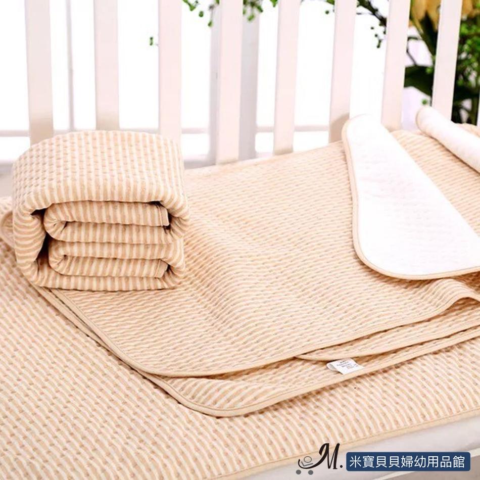 天然有機棉隔尿墊60*100cm 寶寶隔尿墊 嬰兒換尿布墊 寶寶床墊 生理墊 床褥墊 全棉 可機洗