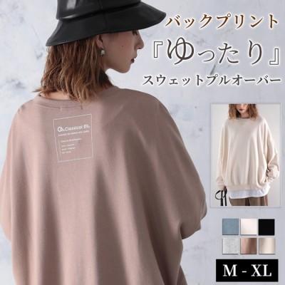 Classical Elf 【M-XL】バックプリントクルーネックスウェットプルオーバー グリーン M レディース