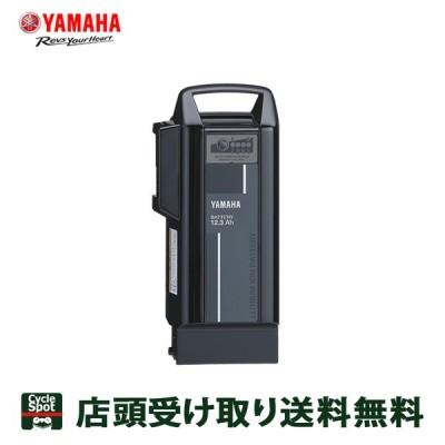 ヤマハ バッテリー リチウムイオンバッテリー 12.3Ah X0T-82110-20 ブラック YAMAHA