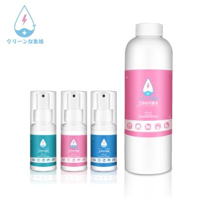 立淨安 抗菌清潔液 60ml*3+500ml*1