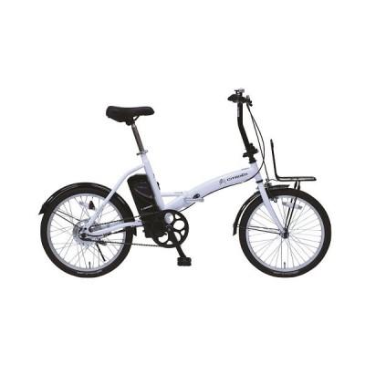◎シトロエン【CITROEN】電動アシスト折り畳み自転車FDB20E/20インチ・ホワイト・折畳みフレーム・フレーム/ハンドル2重ロック