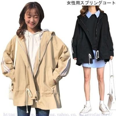 スプリングコートレディースコートゆったりジャケット女性用アウター春秋物トレンチコートカジュアル爽やかオシャ