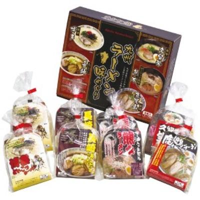 九州ラーメン味めぐり 8食 (KK-20)