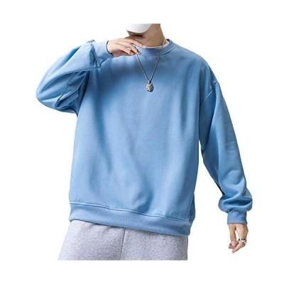 Misee パーカー メンズ 長袖 トレーナー フードなし アウター 無地 柔らかい ファッション ベーシック トップス 春 秋(ブルー XL)