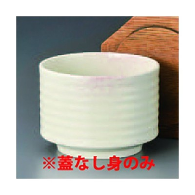 紫吹き飯器(小)(身) 446-12-224